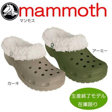 【全品P2倍】crocsクロックス【mammoth/マンモス】【クロックス正規取り扱い】
