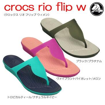 クロックス crocs crocs rio flip w クロックスリオフリップウィメン【クロックス国内正規取り扱い】