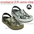 crocs クロックス【crocband 2.5 camo clog/クロックバンド2.5カモクロッグ】【クロックス国内正規取り扱い】