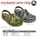 【全品ポイント2倍】クロックス/crocs【crocband...