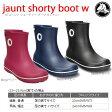 クロックス crocs jaunt shorty boot w ジョーントショーティーブーツウィメン】【クロックス国内正規取り扱い】