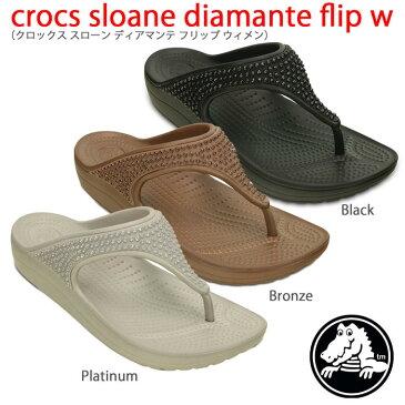 【全品P2倍】crocs クロックス crocs sloane diamante flip w クロックススローンディアマンテフリップ ウィメン【クロックス国内正規取り扱い】
