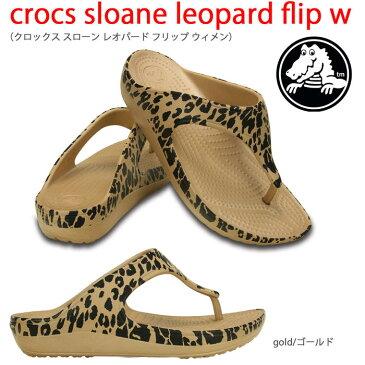 【全品P2倍】crocs クロックス crocs sloane leopard flip w クロックススローンレオパードフリップウィメン【クロックス国内正規取り扱い】