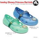 クロックス crocs【keeley Disney Princess flat kids/キーリーディズニープリンセスフラットキッズ】【クロックス国内正規取り扱い】