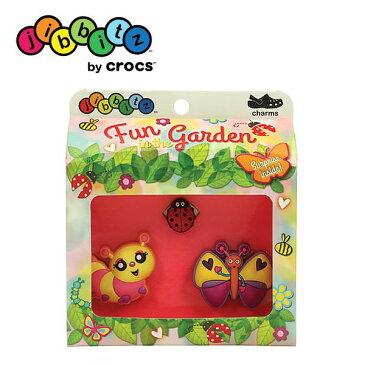 【全品P2倍】クロックス crocs ジビッツ【fun garden 3PK/ファンガーデン3パック】【クロックス国内正規取り扱い】