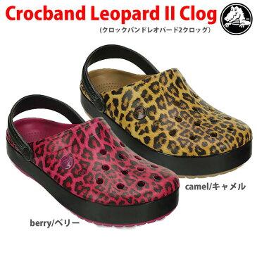 【全品P2倍】クロックス/crocs【crocband leopard II clog/クロックバンドレオパード2クロッグ】【クロックス国内正規取扱】