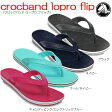 crocs クロックス【crocband lopro flip/クロックバンドロープロフリップ】【クロックス国内正規取り扱い】