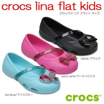 【全品P2倍】crocs クロックスcrocs lina flat kids クロックスリナフラットキッズ【クロックス国内正規取り扱い】