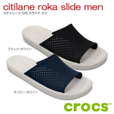 クロックス crocscitilane roka slide men シティレーンロカスライドメン【クロックス国内正規取扱】