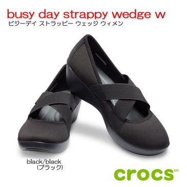 【全品P2倍】crocs クロックスbusy day strappy wedge w ビジーデイストラッピー ウェッジウィメン【クロックス国内正規取り扱い】