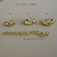 ●白蝶真珠9-13.5mm<ルース><無加工><無調色><SemiRoundShape><NaturalGold>生のまま39個<ExcellentSpecialversion>深く濃いこがね(黄金)色Necklace