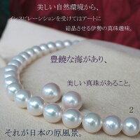 ●アコヤ真珠越し物<Topquality>Pearl<formal>8.5-9mm<RoundShape><ホワイトピンク><ExcellentSpecialversion>Necklace&PiaceorEarring9.5-10mmペア直結