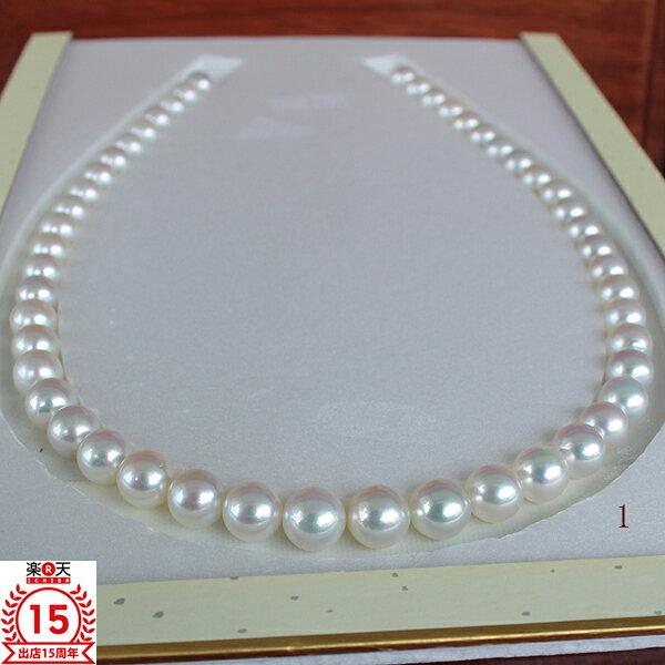 ●アコヤ真珠越し物<Top quality><無調色><Round Shape>8-9mm×45コ<ルース><ホワイトピンク>丹秀う彩り<Excellent Specialversion>Necklace無穴