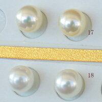 ●アコヤ真珠越し物<ルース>無穴<無調色><Topquality><RoundShape>7.25-7.5mm×2個直結orブラ<TitanPiace><ExcellentSpecial>SVEGK14WGピアスなどはオプション。選択くださいせ。