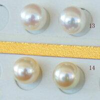 ●アコヤ真珠越し物<ルース>無穴<無調色><Topquality><RoundShape>7.5-7.75mm×2個直結orブラ<TitanPiace><ExcellentSpecial>SVEGK14WGピアスなどはオプション。選択くださいせ。