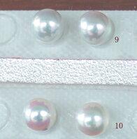 ●アコヤ真珠越し物<ルース>無穴<無調色><Topquality><RoundShape>6-6.25mm×2個直結orブラ<TitanPiace><ExcellentSpecial>SVEGK14WGピアスなどはオプション。選択くださいせ。