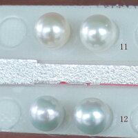 ●アコヤ真珠越し物<ルース>無穴<無調色><Topquality><RoundShape>6.75-7mm×2個直結orブラ<TitanPiace><ExcellentSpecial>SVEGK14WGピアスなどはオプション。選択くださいせ。