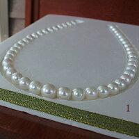 【師走・プレゼン】<Topquality>旬玉の香りアコヤ真珠越し物<無調色>9-11mmm<ルース>×45コ<ExcellentSpecialversion>Necklace