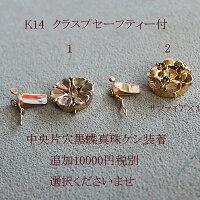 ●黒蝶真珠<Peacock><Multi>8-10.4mm<OvalShape>90cm<ExcellentSpecial>LongNecklace「真珠の一週間」