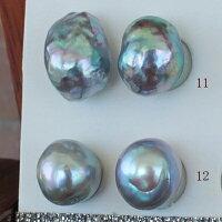 ●アコヤ真珠越し物<ルース>無穴<Natural濃いブルー>【虹色の渚】<Topquality><SemiBaroqueShape>9-9.25mm(横幅)×2個直結orブラ<TitanPiace><ExcellentSpecial>SVEGK14WGピアスなどはオプション。選択くださいせ。