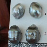 ●【天然真珠】黒蝶真珠ケシ8-8.5mm(横幅)ペア<曲線・曲面><Peacock><TitanPiace>直結orブラ選択くださいませ。※SVEGその他はオプションです。