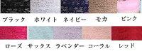 Ms.SAYAKA【見せブラ】【カップ付】【総レースチューブトップ】【チューブトップ】【ベアトップ】ブラトップ【あす楽対応】