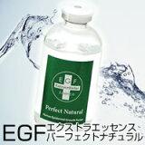 【EGF】EGFエクストラエッセンスパーフェクトナチュラルPN60ml【あす楽対応】