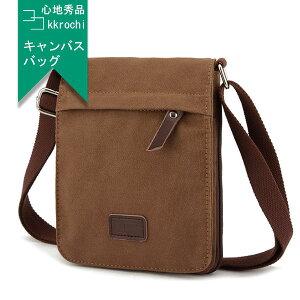 ショルダー メンズ 縦型 サコッシュメンズ キャンバスバッグ 斜め掛けバッグ ミニショルダーバッグ 肩かけるバッグ