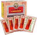 《京都念慈菴》 複方川貝枇杷膏(川貝ビワのどシロップ) 1箱
