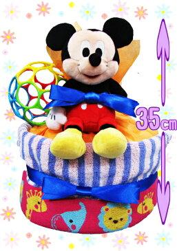 パンパース 1段 オーボール付き おむつケーキ ディズニー オムツケーキ 男の子 女の子 出産祝い 誕生日祝い