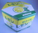【栃木のお土産】【帰省のお土産に】栃木の味 レモン入牛乳クランチチョコ
