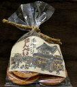 送料無料 沖縄・離島は対象外なります堅焼せんべい 5袋セット 醤油 梅ザラメ 七味 わさび 海苔 わさび おせんべい 煎餅 その1