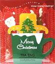 クリスマス ティーバッグ ツリー(ダージリン)