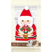 クリスマス ティーバッグ1pcサンタ(バニラ)