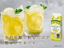 日東紅茶 レモネードベース 4倍希釈 1ケース12本入り
