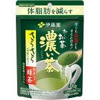 【3,980円以上ご購入で送料無料!】伊藤園 お〜いお茶 濃い茶 さらさら抹茶入り緑茶 40g 【機能性表示食品】