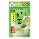 【500個限定!!訳あり賞味期限2020年11月末】伊藤園 お〜いお茶 抹茶入り緑茶 80g