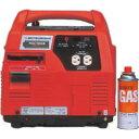 三菱重工エンジンシステム製ポータブルガス発電機MGC900GB【送料一律1080円】本格的アウトドアやキャンプにも!!商品は4月の発送になります。