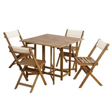 【送料無料】 クリコ ダイニング5点セット NX-930 木製 折りたたみ ガーデンテーブル チェア4脚セット コンパクトに折りたたみ収納可能 天然木 ガーデンダイニングセット 4人用 アウトドア ウッド ガーデンファニチャー