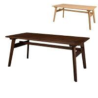 MOTIダイニングテーブルRTO-745T