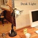 【送料無料】デスクライト LHT-738 シンプル スマート LEDライト デスクトップライト 照明 LED LED電球対応 電球付 LHB-90 スタンドライト 角度調整 ナイトテーブル ベッド 寝室 一人暮らし 新生活 間接照明 スチール アルミ 机上 おしゃれ 電気 インテリア