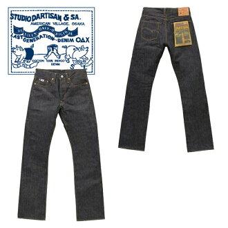 ◆ casual/denim/mens ◆ D ' ARTISAN STUDIO (Studio da ルチザン) オリジナルタイトブーツ cut jeans SD-105