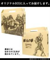 『北斗の拳』×『倉敷天領デニム(TENRYODENIM)』コラボジーンズ/限定/ケンシロウ/ラオウ/トキ