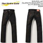 ��������&�ǥ˥ࢡ���ȥ饤���������(THESTRIKEGOLD)