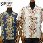���󥵡���SUNSURF���Υ��󥿡��ץ饤��