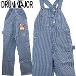 【DRUMMAJOR】【ドラムメジャー】【シュガーケーン】【東洋エンタープライズ】