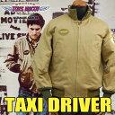 トイズマッコイ TOYS McCOY TAXI DRIVERタクシードライバー WINTER COM ...