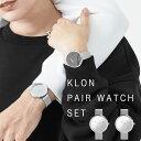 【ペア価格】 KLON MANYO simply 38mm , クローン ペアウォッチ メンズ レディース ペア 腕時計 ミラー モノトーン ペアコーデ ビジネス お揃い レザー ベルト カップル 記念日 プレゼント 大人 ギフト 小ぶり・・・