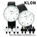【ペア価格】 KLON PASS TIME DARING , クローン ペアウォッチ メンズ レディース ペア腕時計 カップル 記念日 プレゼント 大人 お揃い ギフト 小ぶり 丸型 ブランド 30代 モノトーン ペアコーデ レザー ベルト・・・