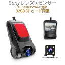 SUZUKI ジムニー シリーズ ドライブレコーダー バックカメラセット MicroSDカード32GB同梱2019年モデル あおり運転対策 200万画素 1080P ミラー隠しタイプ 無線Wi-Fi Gセンサー 宅配便送料無料 6ヶ月保証 K&M